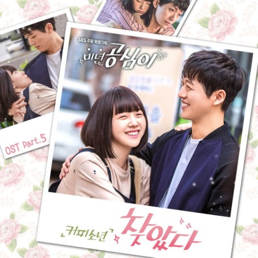 coffee-boy-found-Beautiful-Gong-Shim-OST-Part-5
